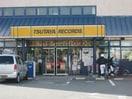 TSUTAYA水島店(ビデオ/DVD)まで2645m