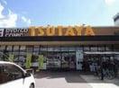 TUTAYA中島店(ビデオ/DVD)まで996m