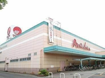 山陽マルナカ中島店(スーパー)まで1537m