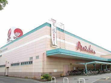 山陽マルナカ中島店(スーパー)まで704m