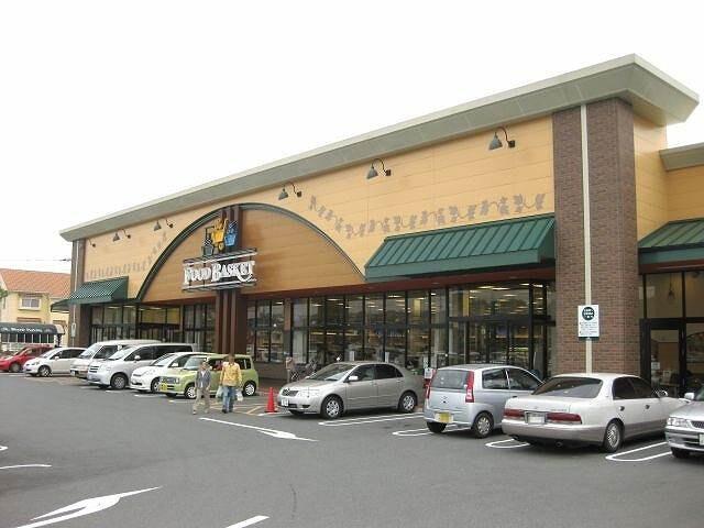ニシナフードバスケット福島店(スーパー)まで494m