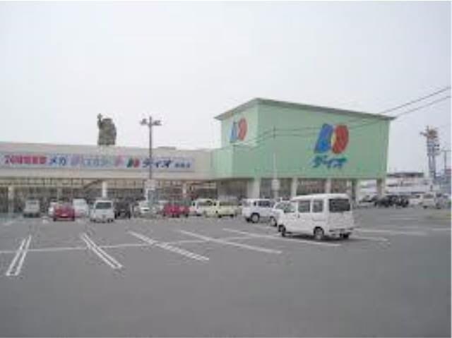 ディオ倉敷店(スーパー)まで770m