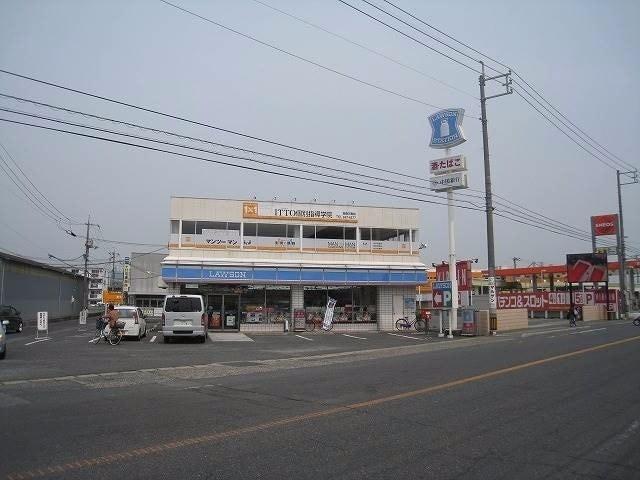 ローソン倉敷平田店(コンビニ)まで933m