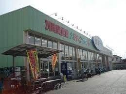 ディオ水島店(スーパー)まで858m
