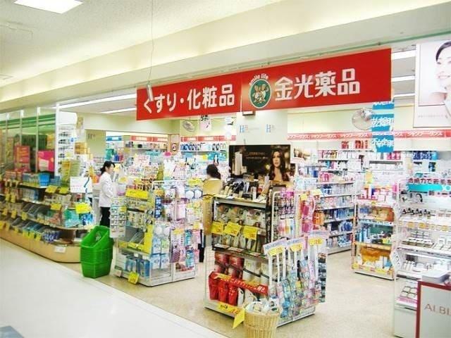 金光薬品ゆめタウン倉敷店(ドラッグストア)まで1014m