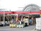 ナンバ倉敷店(電気量販店/ホームセンター)まで1767m