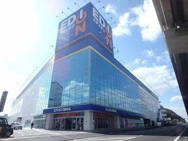エディオン倉敷本店(電気量販店/ホームセンター)まで1018m
