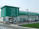 ザグザグ乙島店(ドラッグストア)まで262m