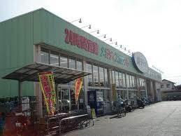 ユニクロ倉敷北畝店(ショッピングセンター/アウトレットモール)まで1522m