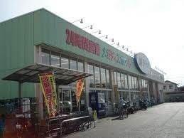 ディオ水島店(スーパー)まで815m