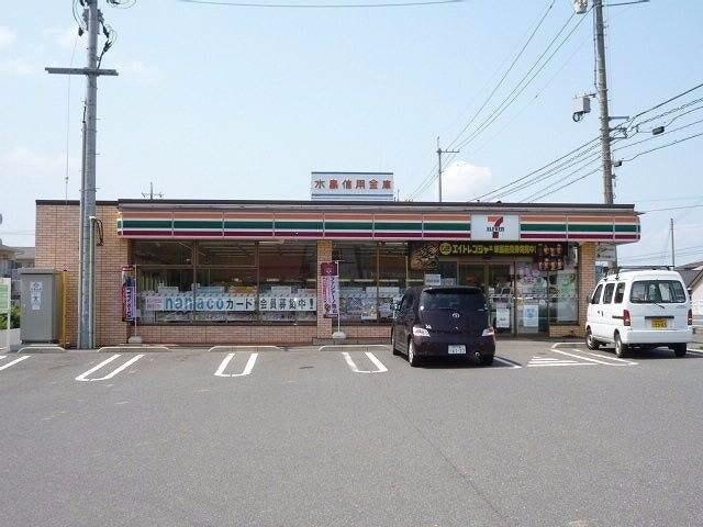 セブンイレブン倉敷東塚5丁目店(コンビニ)まで233m