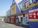 ゲオ水島店(ビデオ/DVD)まで725m