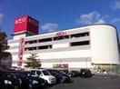 イオンモール倉敷店(ショッピングセンター/アウトレットモール)まで1584m