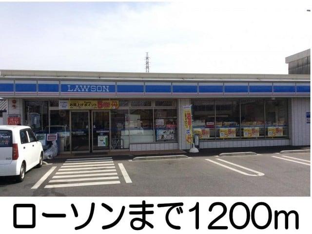 コメダ珈琲店(その他飲食(ファミレスなど))まで1100m