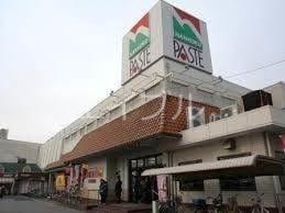 ショッピングセンターパステ(ショッピングセンター/アウトレットモール)まで4835m
