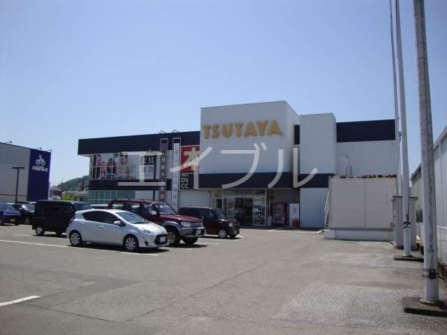 TSUTAYA南国店(ビデオ/DVD)まで3745m
