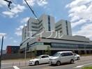 日本赤十字社 高知赤十字病院(病院)まで1452m