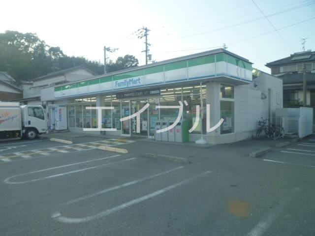 ファミリーマート朝倉西町店(コンビニ)まで351m