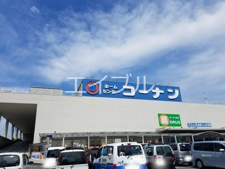 コーナン高知駅前店(電気量販店/ホームセンター)まで591m