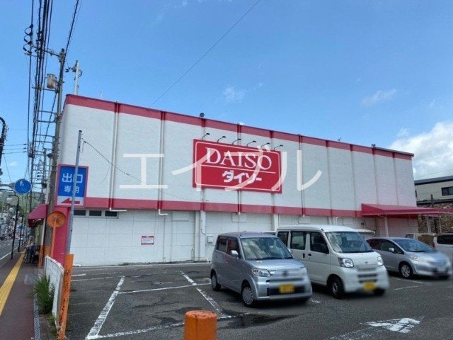 ザ・ダイソー高知万々店(電気量販店/ホームセンター)まで2022m