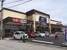エースワン朝倉店(スーパー)まで580m