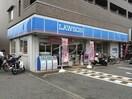 ローソン高知朝倉駅前店(コンビニ)まで419m
