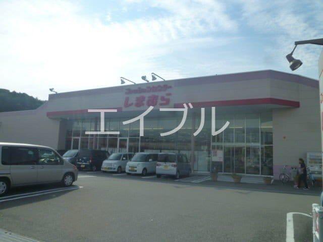 ファッションセンターしまむら神田店(ショッピングセンター/アウトレットモール)まで6869m