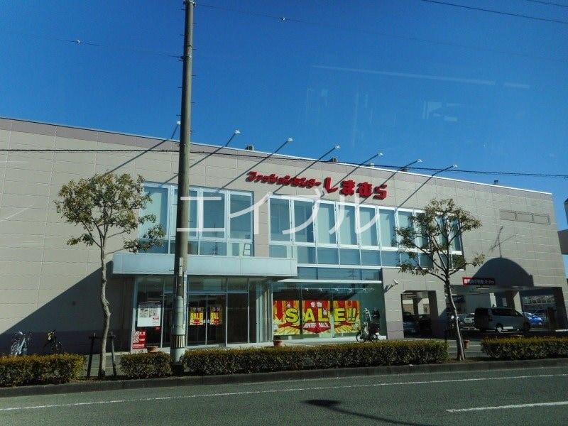 ファッションセンターしまむら南金田店(ショッピングセンター/アウトレットモール)まで584m
