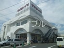 サンシャイン朝倉店(スーパー)まで1032m