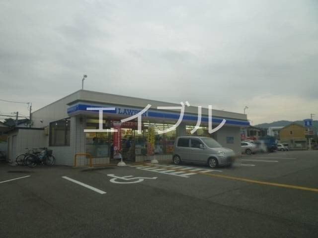 ローソン朝倉本町二丁目店(コンビニ)まで97m