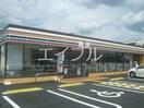 セブンイレブン若草店(コンビニ)まで450m