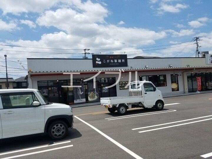 こがね製麺所 高知一宮店(その他飲食(ファミレスなど))まで1427m