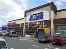 ニトリ高知店(電気量販店/ホームセンター)まで1227m