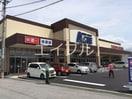 エースワン朝倉店(スーパー)まで206m