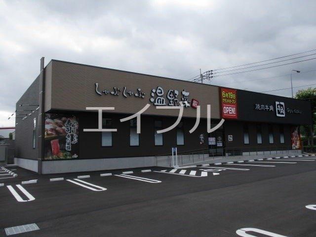 しゃぶしゃぶ温野菜 高知鴨部店(その他飲食(ファミレスなど))まで608m