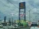TSUTAYA 土佐道路店(ビデオ/DVD)まで593m