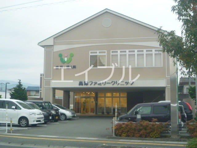 医療法人福永会 高知ファミリークリニック(病院)まで742m
