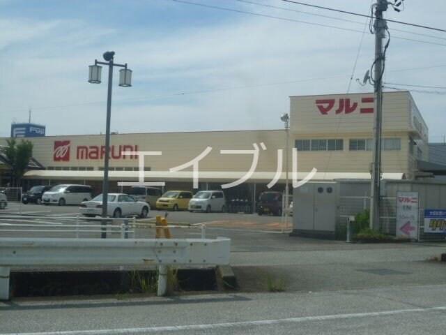 ホームセンターマルニ朝倉店(電気量販店/ホームセンター)まで818m