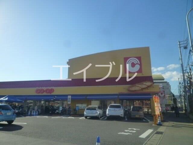 コープ鴨部店(スーパー)まで733m
