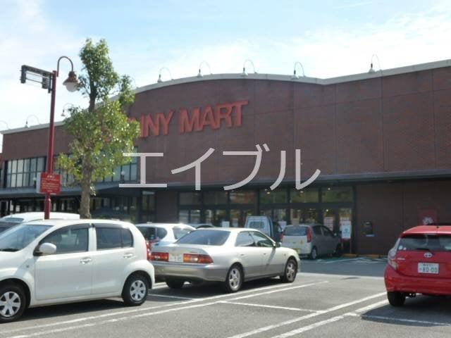 サニーマートあぞの店(スーパー)まで356m