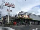 毎日屋あさくらセンター店(スーパー)まで407m