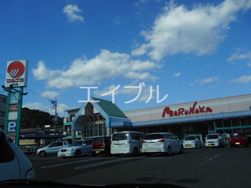 マルナカ 百石店(スーパー)まで618m