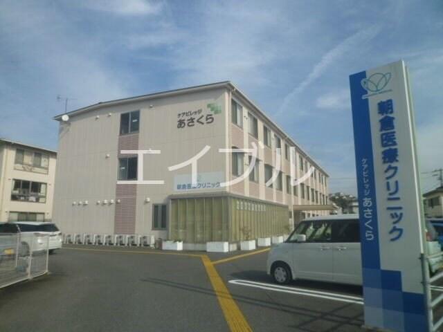 宮の奥簡易郵便局(郵便局)まで263m