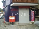 四国銀行朝倉支店(銀行)まで438m