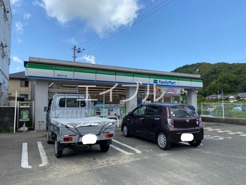 ファミリーマート 高知万々店(コンビニ)まで215m