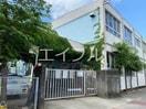 みかづき学園(学校法人)みかづき幼稚園(幼稚園/保育園)まで212m