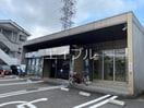 高知銀行 万々支店(銀行)まで2287m