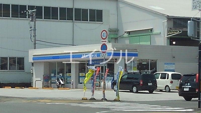 ホームセンターハマート横浜店(電気量販店/ホームセンター)まで554m