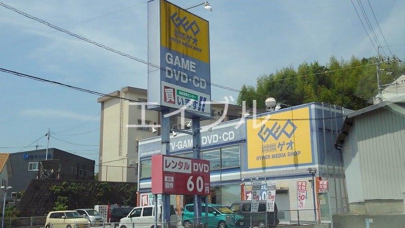 高知信用金庫瀬戸支店(銀行)まで1234m