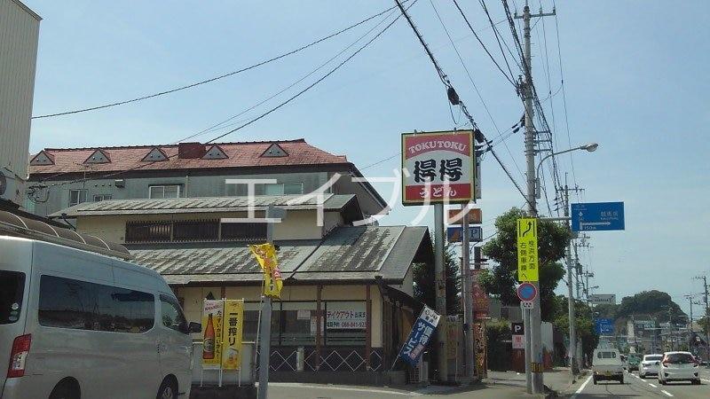 寿司一貫 瀬戸店(その他飲食(ファミレスなど))まで1258m